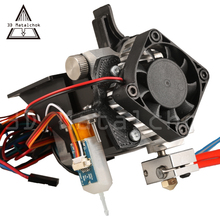 3D Printer part Titan Aero Extruder Full Kit with NEMA 17 Stepper Motor + bltouch(auto leveling sensor)for Anet A8 A6 CR-10 i3 2017 high quality anet a6 a8 normal
