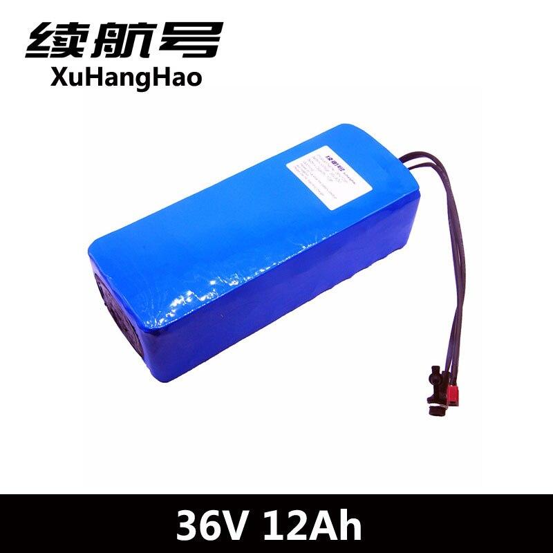 XuHangHao 36V 12AH Electric Bike battery 36V 500W Scooter li ion Bike Battery with 15A BMS
