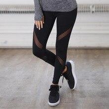Black Patchwork High Waist Yoga Pants Woman Running Slim Tight Leggings Sport Women Fitness Legging Gym