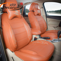 AutoDecorun Custom PVC Leather Cover Seat for Land Rover Range Rover Car Seat Covers Sets Cushion Supports Protector Accessories