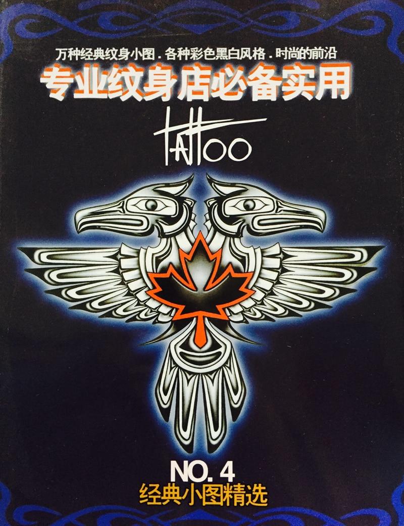 Online Shop Classic Mini Tattoo Logo Design Collection Book Pattern