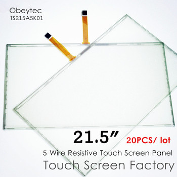 "20PCS! Obeytec 21.5"" Rsistive ITO Glass touch screen, 5wires touch sensor, controller price not include, TS215A5K01"