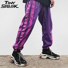 Wide Side Stripe Pants Jogger Men Harajuku Sweatpants Fashion Casual Trousers Hip Hop Pants Streetwear Track 2018 Summer Autumn