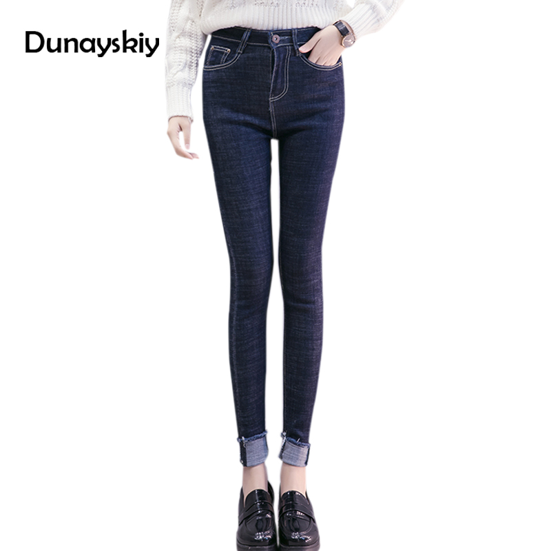 new style blue high waist full length denim Jeans skinny slim elegant pencil pants high elasticity vintage casual soft regular 2017 jeans women dark blue mid waist elastic cotton skinny jeans feminino soft pencil pants zipper fly full length denim jeans