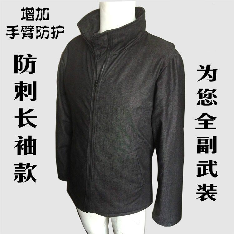 Long sleeved clothing Linked stab neck collar can prevent a font b knife b font cut