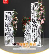 The new wedding props xiaoxuanlian screen wedding ceremony of the stage set the stage of the stage setting. max reger the responsories musical setting