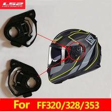 Base d'objectif de casque de moto complète, une paire d'origine, pour LS2 FF320 FF370 FF396, visière noire, support de verrouillage