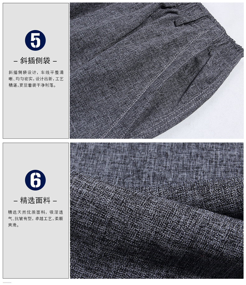 Summer Spring Man Linen Pant Dark Gray Business Casual Trouser Male Plus Size Elastic Band Waist Pantalones Homme Office Pant Plus Size (1)