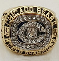 Wholesale 1985 Chicago Bears Replica Alloy High Quality sports world Championship Rings