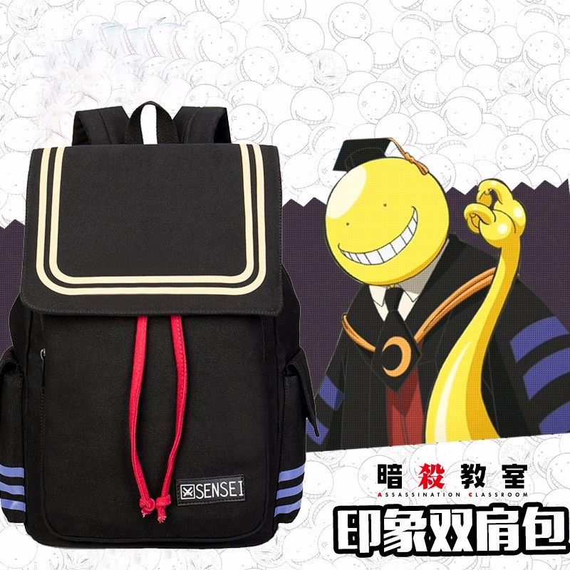 Kyoushitsu Assassination Classroom Canvas School Bag Shoulder Bag Backpack Black Cosplay GiftKyoushitsu Assassination Classroom Canvas School Bag Shoulder Bag Backpack Black Cosplay Gift