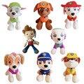 12 СМ Патрульной Собаки Плюшевые Игрушки Куклы Лапу Патрулирование Команда Плюшевые kawaii Игрушки для Детей