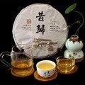 Пуэр Старый Чай Чистый Материал Специальное Предложение 357 г Похудения Тела Здравоохранения