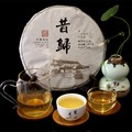 Puerh Old Tea Pure Material Special Offer 357g Slimming Body Health Care