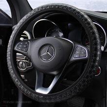 Tecido de couro elástico sem anel interno cobertura de volante do carro confortável absorção de choque instalar facilmente carro-estilo