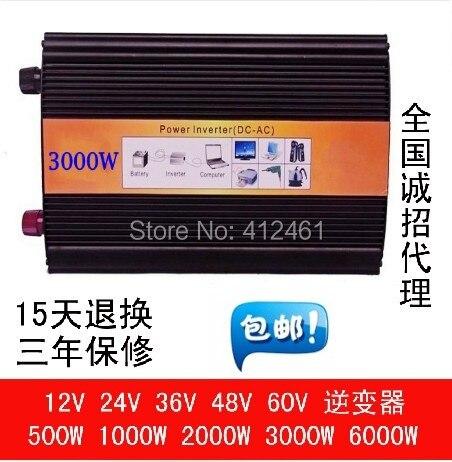 цена на Homeuse air conditioner fridge inverter DC to AC 3000W Inverter Pure Sine Wave Power Inverter CC a CA 3000W Inverter