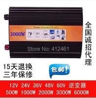 Homeuse Air Conditioner Fridge Inverter DC To AC 3000W Inverter Pure Sine Wave Power Inverter CC