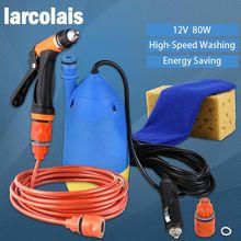 Wielofunkcyjna wysokociśnieniowa samozasysająca elektryczna woda Auto myjnia samochodowa pralka pompa pistolet do czyszczenia 12V tanie tanio Larcolais Silnik indukcyjny Myjni samochodowej 25cm XCH-02 15cm 1 5kg
