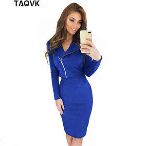 TAOVK Suit Open spring autumn zipper jacket skirt Suede