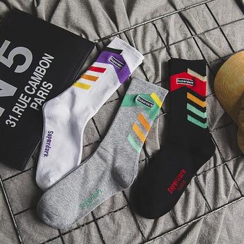 Art Socks Streetwear Hip-hop VVVV Socks Harajuku Cotton Couples Socks for Men and Women Christmas Gifts for Women Ukraine hockey sock