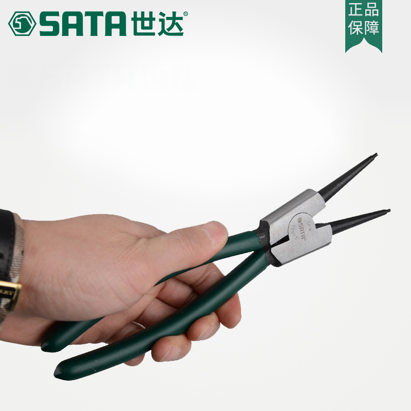 "SATA 5/13""card Spring Pliers, Card Ring Outside The Circlip Pliers, Straight Card Yellow Clamp, Good Toughness Strength 7011"
