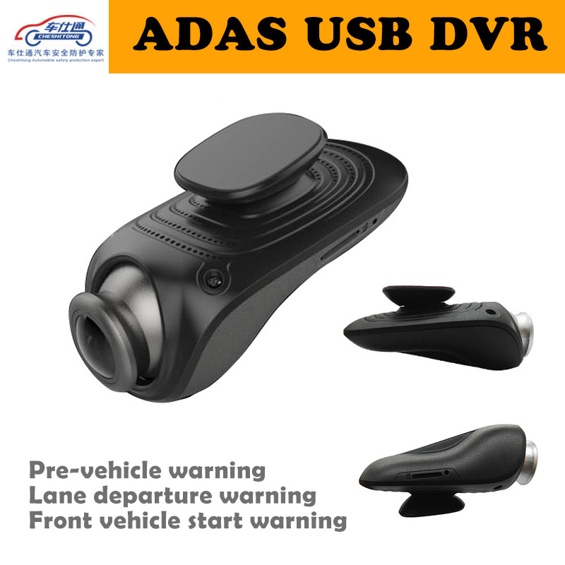 Cheshitong USB Car DVR Connector for Car Camera HD 1280 * 720 P DVR Mini Car Drive Recorder with ADAS Camera for Android image