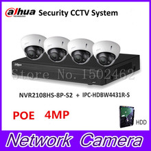 Dahua DH208RS Security CCTV Camera Kit With NVR2108HS-8P-S2 IP Camera IPC-HDBW4431R-S P2P Surveillance System Easy to install