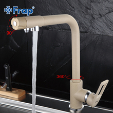 Frap New Arrival Khaki Color Kitchen Faucet Deck Mounted Mixer Tap 360 Degree Rotation with Water Purification Features F4372-20