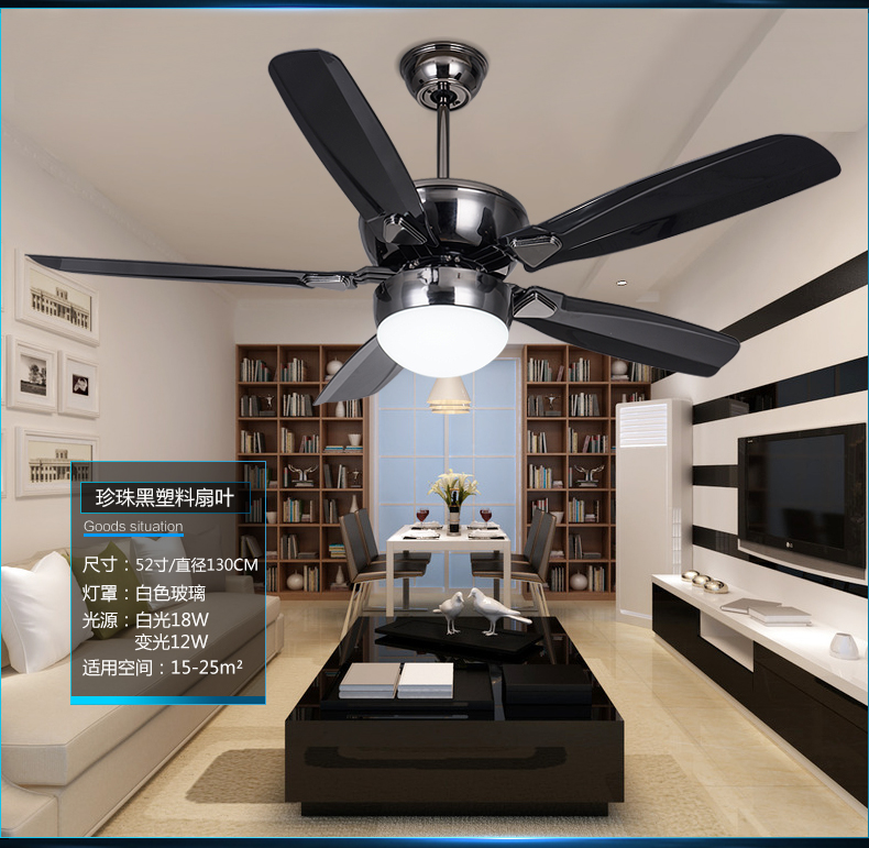DC Inverter LED Fan Light Ceiling Chandelier Minimalism Modern Dining Room Living
