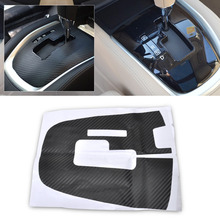 DWCX Car Styling Car Carbon Fiber Gear Shift Panel Protective Sticker Decal For Nissan Rogue/X-Trail 2014 2015 AT Automatic