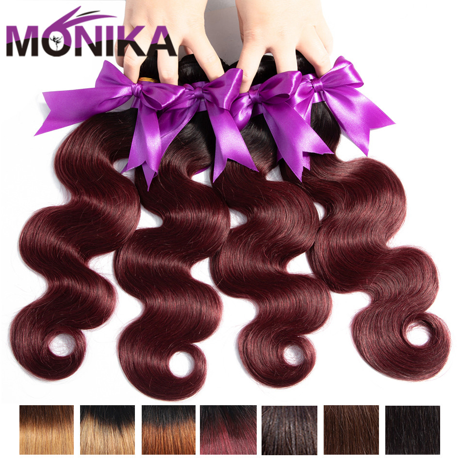 Monika Ombre Red Bundles T1B 99j Peruvian Hair 3 Bundles Body Wave Color Human Hair Bundles