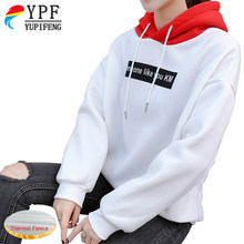English print Lovers style hoodies Casual long sleeve plus velvet hooded pullovers Sweatshirt women/men cloth tops(China)