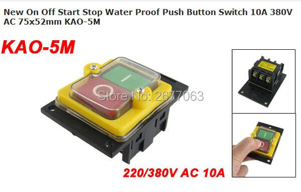 New On Off Start Stop Water Proof Push Button Switch 10A 380V AC 75x52mm KAO-5M триммер babyliss e652e