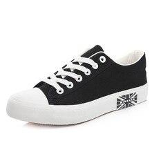Size 39-44 Fashion Low Top Canvas Shoes For Men Autumn Solid Colors Lace-up Flats Men's Casual Shoes 3 Colors