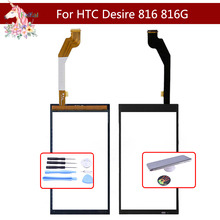 10pcs/lot For HTC Desire 816 Touch Screen DUAL SIM Desire 816G TouchScreen Sensor Digitizer Glass Front Panel Lens Replacement