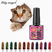 LiLy Angel 7.3ml Cat Eye Nail Gel Polish 3D UV LED  Shining Color Soak Off Varnish Manicure Glitter