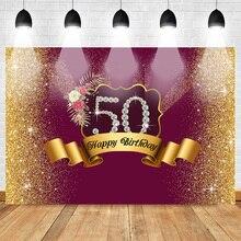 Праздник 50-й фон для фотосъемки на день рождения для пожилых вечерние баннер фон подарок для матери Золотой блестящий алый цветок бриллиант