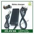 29.4V2A 29.4 V 2A li-ion carregador de bateria para 24 V bicicleta elétrica da bateria XRLM stocket/conector de boa qualidade