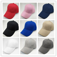 Factory Price 21 Color Blank Board Adjustable Baseball Caps Solid Casual Working Hat Advertising Cap Couple Hats Wholesale