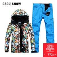 2017 New Gsou Snow Ski Suit Men S Outdoor Windproof Waterproof Winter Warmth