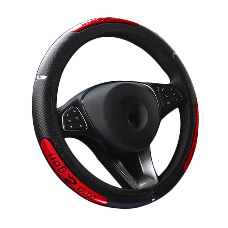 Drangon Design Leather Auto Car Steering Wheel Cover 38CM/15'' Car Steering Wheel Protector Anti-Slip Automotive Accessories недорого