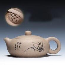 В продаже отмечен yixing zisha чайный горшок chahu flat xishi