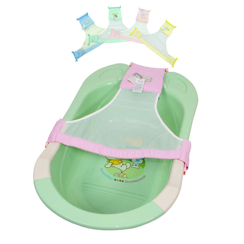 adjustable newborn baby bath seat toddler infant soft tub bathtub support net shower cradle bed 1