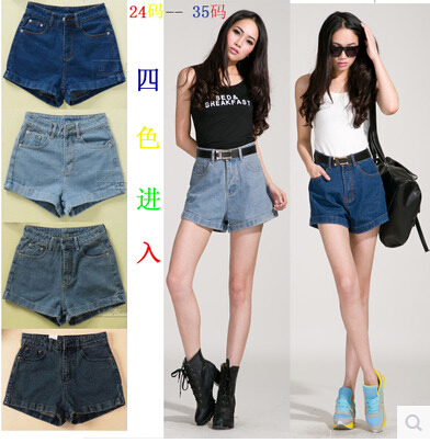 Online Shop 24~35 Plus Size Women's Shorts Summer High Waist Denim ...