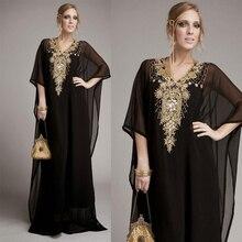 Elegant Black Evening font b Dresses b font Half Sleeve Chiffon font b Arabic b font