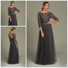 Новое поступление, платье для мамы невесты, платье трапециевидной формы, рукав 3/4, кружево, бисер, длина до пола, длинное вечернее платье