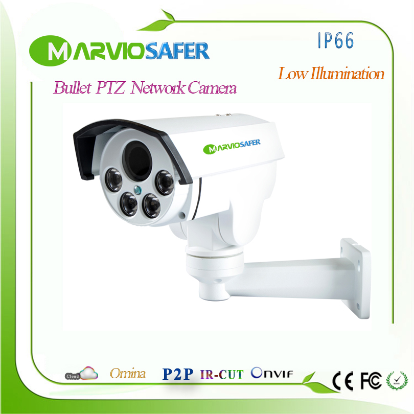4MP H.265 Outdoor Bullet IP POE Waterproof PTZ Network Camera 1080P 2.8-12mm 4X Zoom Motorized Auto-focol Lens, Onvif RTSP