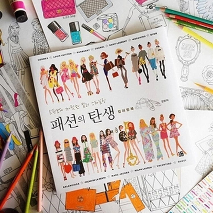 Fashion Coloring Book Secret Garden Style Coloring Book Adult Children Stress Relieve Graffiti Painting Drawing Book Korean