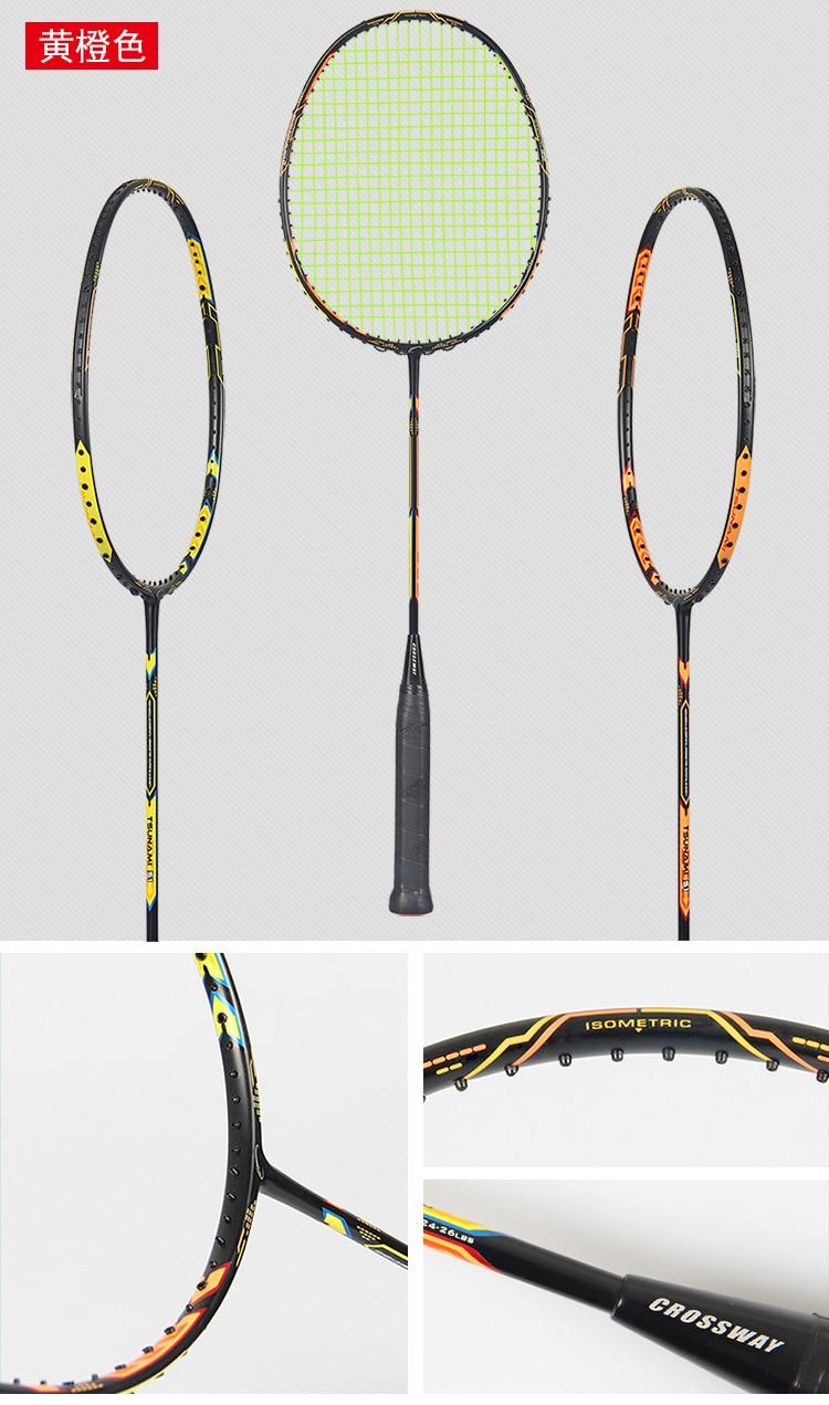 Crossway 2Pcs Competition Level Professional Badminton Rackets Doubles Training Sport Game Badmintonrackets Carbon Lightest 75G 8
