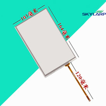 New 7inch 164mm*103mm Touchscsreen AT070TN83 V.1 touch screen panel Glass Handwritten industrial Medical equipment Free Post