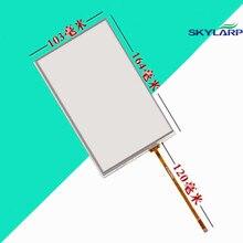 Novo 7inch inch polegadas 164mm * 103mm touchscsreen at070tn83 v.1 tela de toque painel vidro handwriting equipamentos médicos industriais pós livre